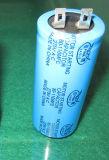 Condensador de arranque del motor de CA CD60A