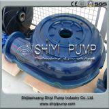 ポリウレタン予備品のインペラーの遠心スラリーの水ポンプ