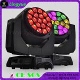 19X15W DMX 단계 LED 광속 DJ 디스코 꿀벌 눈 이동하는 맨 위 빛