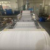 PP Mletblown Nonwoven Fabric que hace la máquina para fines médicos