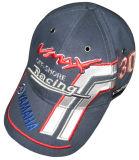 Chapeau promotionnel (PC002)