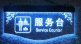 Kundenspezifisches geleuchtetes Nicht-Geleuchtetes Empfang-Tisch-Schreibtisch-Innenraum-Acrylzeichen