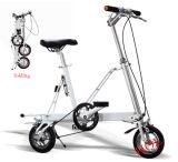 Vélo Pliant (HQL-FB4001)