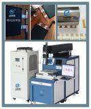 La soldadura por láser y Máquina soldadora de complejos metálicos para productos