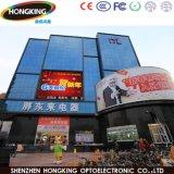 中国LEDの工場P6屋外のLED表示