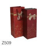 Z509 Vin rouge de l'emballage du papier carton Boîte avec couvercle boîte cadeau de vin de l'aimant