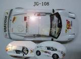 Большой лихтер участвуя в гонке автомобиля размера (JG-108)