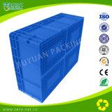 青いカラーの記憶のバージンPP EUの容器