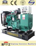 Grupo electrógeno 25kVA Cummins Diesel (GF20C)