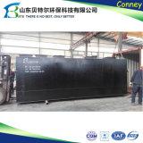 Компактный завод по обработке нечистот для обработки нечистоты стационара