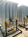 Вапоризатор газа для LPG/жидкостных N2/L-Ar