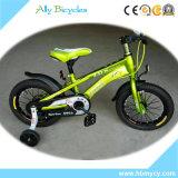 아이 균형 자전거 또는 훈련 바퀴 아이들 자전거 또는 싼 주기