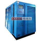 Compressor de ar giratório do parafuso da prova ao ar livre da poeira