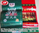 Sac matériel de plastique stratifié de la Muli-Couleur BOPP pour la graine, riz, farine