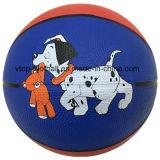 جديدة تصميم لعبة كرة سلّة زاهي