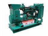 Leiser CHP-Generator mit CER und ISO (90kw)