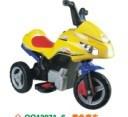 Детей игрушки мотоцикл QQ12071-6