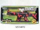 Novo! ! B Pistola de E/S com som e luz brinquedo (Meu34872)