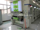 Высокоскоростной автоматический 6-цветной Компьютеризированная машина глубокой печати Печать