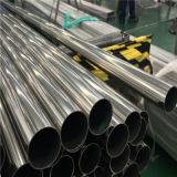 Трубы из нержавеющей стали цена за тонну/ 304 из полированной нержавеющей стали трубы и трубки