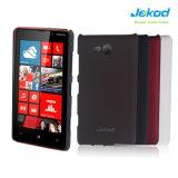 El caso del teléfono de Nokia Lumia 820