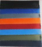 ポリエステルオックスフォードの織物