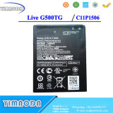 Новый C11p1506 Батарея 2000Мач для Asus Live G500tg