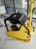 유압 뒤집을 수 있는 구체적인 진동하는 격판덮개 쓰레기 압축 분쇄기 Gyp 30 시리즈