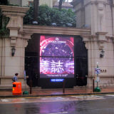 Exhibición de LED al aire libre de SMD P6