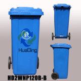 scomparto di rifiuti di plastica verde della pattumiera 120L