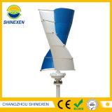 縦の軸線300Wの風力の発電機システム