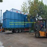 Обработка сточных вод Mbr отечественная для жилого района