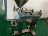 Машина упаковки порошка вакуума мешка варенья 3side меда автоматическая (ACE-BZJ-Y1)