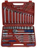 Горячий комплект инструмента гнезда ключа Sale-77PC профессиональный (FY1077B)