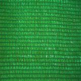 100%の温室の新しいHDPEの日よけの網