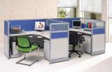 고전적인 높은 분할을%s 가진 디자인에 의하여 결합되는 사무실 워크 스테이션