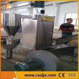 PVCのための水リングのペレタイジングを施す機械