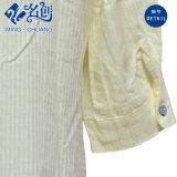 Tissu en coton à manches longues en jersey mélangé à motif