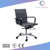 공장 가격 인공 가죽 현대 행정상 팔걸이 의자 사무용 가구
