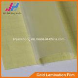 PVC froid Laminage Film pour papier photo