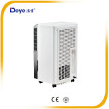 Dyd-C30A는 빠른 공급자 흡수제 제습기를 도매한다