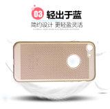 Caja del teléfono móvil de la radiación térmica de la alta calidad para el iPhone 7
