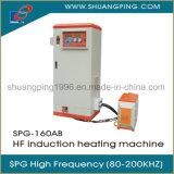 Высокочастотная машина топления 160kw индукции 120kHz Spg -160b