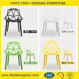 금속 다리 플라스틱 다방 의자 도매를 가진 PP 시트 형식 여가 의자