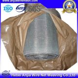 Hot Sale Square Wire Mesh Gavanized Mosquito à bas prix