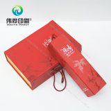 상자를 인쇄하는 새로운 디자인 포도주 선물/종이 음료 상자 포장 두꺼운 표지의 책