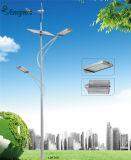 La luz de la calle híbrido solar viento solar 50W de potencia