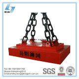 Chine Meilleure vente de levage magnétique électrique pour filet en acier