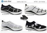 2017 neueste Flyknit bequeme Mann-beiläufige Schuhe