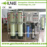 水処理装置CkRO500Lのための飲むROシステム